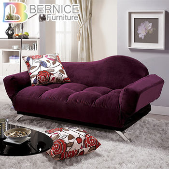 Bernice-凱薩琳布沙發床/貴妃椅-送抱枕