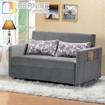 Bernice-米克布沙發床-送抱枕