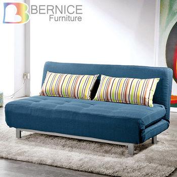 Bernice-奈曼布沙發床-送抱枕