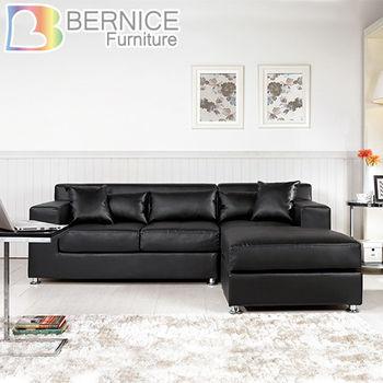 Bernice-蒂亞L型皮沙發椅組合-送抱枕