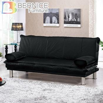 Bernice-丹尼簡約布沙發床-送抱枕