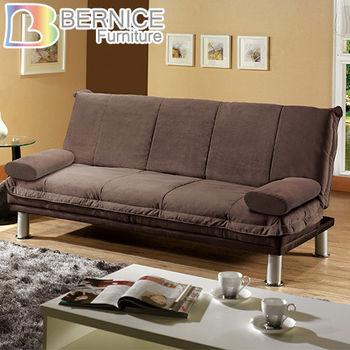 Bernice-休斯簡約布沙發床-送抱枕