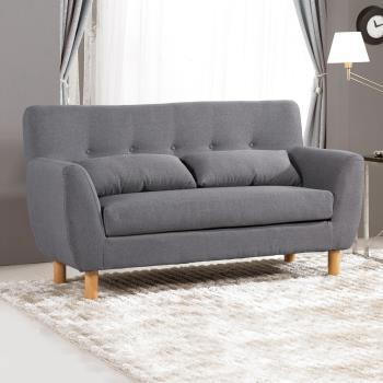 Bernice-克利奧灰色雙人座布沙發-送抱枕
