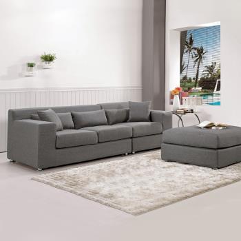 Bernice-布拉格L型布沙發椅組合-送抱枕