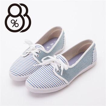【88%】台灣製海軍風條紋帆布鞋(2色)