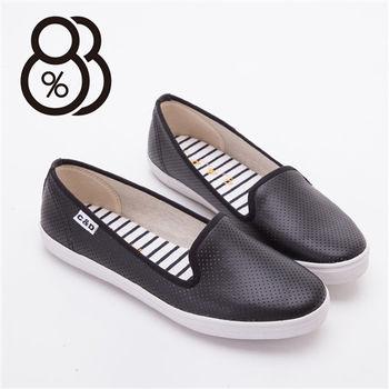 【88%】台灣製皮革懶人鞋平底包鞋(2色)