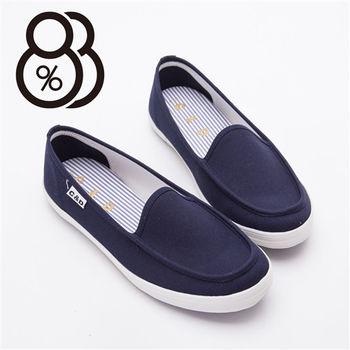 【88%】台灣製帆船款帆布材質懶人鞋(2色)