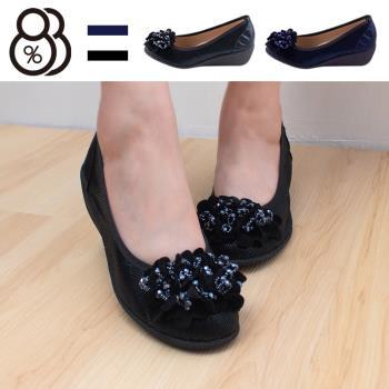 【88%】低調奢華寶石綴飾花朵仿蛇皮紋楔型鞋 坡跟娃娃鞋 厚底便鞋 2色