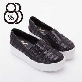 【88%】台灣製金蔥亮片4CM厚底懶人鞋(2色)