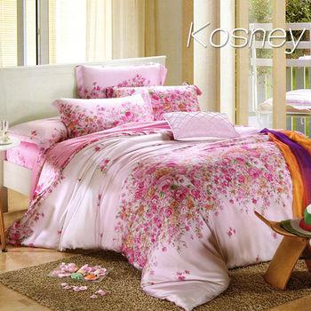 【KOSNEY】下一站幸福  加大100%天絲TENCE六件式兩用被床罩組送羽絲絨被