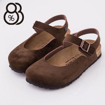 【88%】台灣製高品質絨布基本款皮革涼鞋 半包鞋 懶人鞋 2色