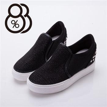 【88%】金蔥網布質感 後跟鉚釘設計 鬆緊帶懶人鞋好穿脫 2CM隱形內增高休閒鞋(2色)