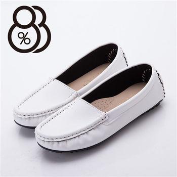 【88%】皮革百搭款包鞋休閒鞋 懶人鞋 豆豆底(2色)