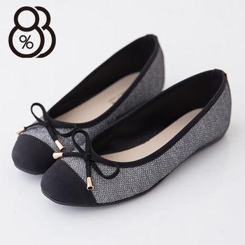 【88%】台灣製 嚴選金蔥蝴蝶結裝飾 圓頭平底包鞋 2色