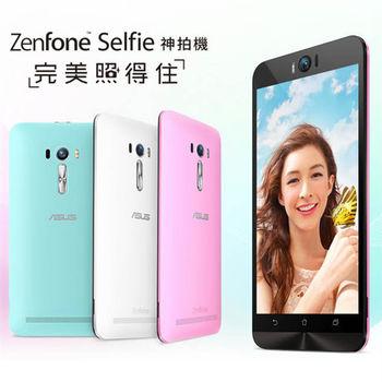 ASUS ZenFone Selfie ZD551KL 3G/32G 前後1300萬畫素手機 ◆送原廠皮套