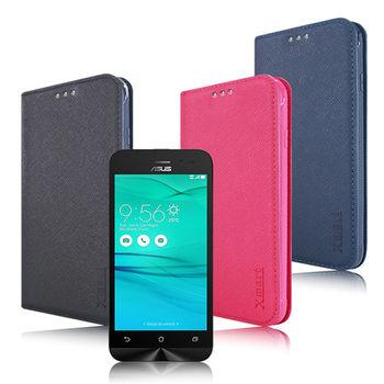 X_ mart ASUS ZenFone Go ZB450KL 4.5吋 鍾愛原味磁吸側掀皮套
