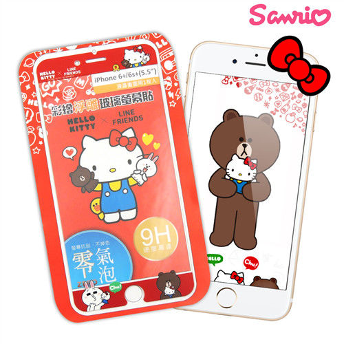 Hello Kitty x LINE FRIENDS iPhone 6 Plus / 6s Plus 5.5吋 彩繪浮雕玻璃貼-KT與熊大兔兔