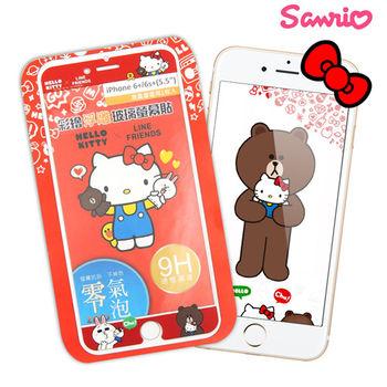 Hello Kitty x LINE FRIENDS iPhone 6 Plus / 6s Plus 5.5吋 彩繪浮雕玻璃貼-KT與熊大兔兔