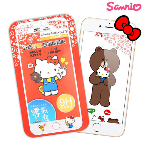 Hello Kitty x LINE FRIENDS iPhone 6 Plus / 6s Plus 5.5吋 彩繪浮雕玻璃貼-KT與莎莉