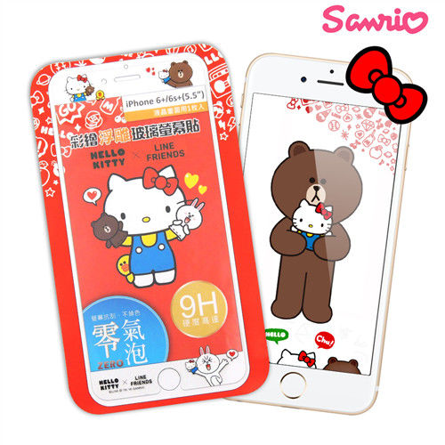 Hello Kitty x LINE FRIENDS iPhone 6 Plus / 6s Plus 5.5吋 彩繪浮雕玻璃貼-兔兔愛KT