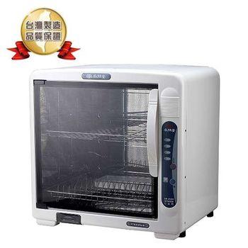 尚朋堂 雙層紫外線烘碗機SD-2588
