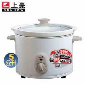 【上豪】5L養生燉鍋(SP-5861)