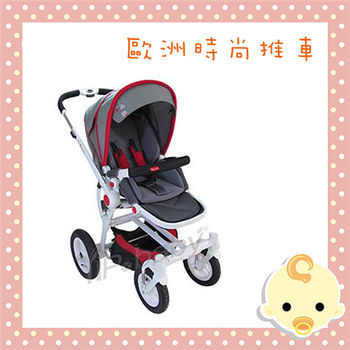 【悅嬰堡YIP baby】歐洲時尚推車