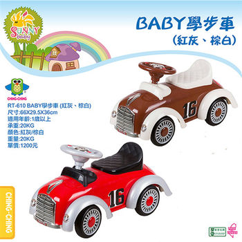 【親親】BABY學步車(紅灰/棕白)