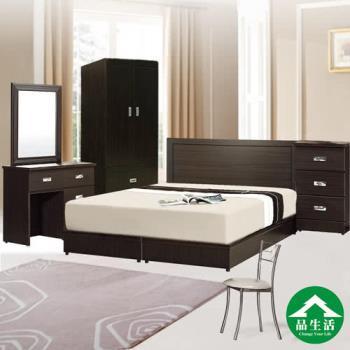 【品生活】簡約優質七件式房間組2色可選(床頭片+床底+獨立筒+床頭櫃+化妝台+椅+衣櫥)雙人