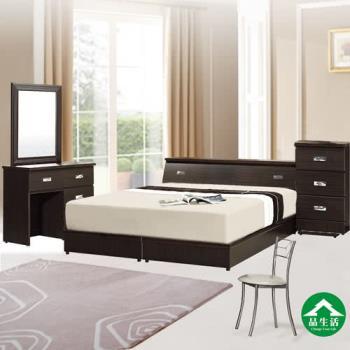 【品生活】經典六件式房間組2色可選(床頭箱+床底+獨立筒+床頭櫃+化妝台+椅)(單人加大3.5尺)