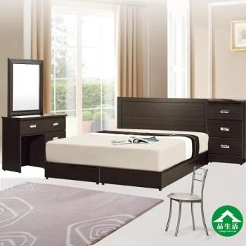 【品生活】簡約六件式房間組2色可選(床頭片+床底+獨立筒+床頭櫃+化妝台+椅)雙人