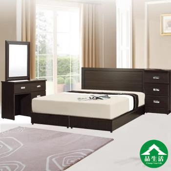 【品生活】簡約五件式房間組2色可選(床頭片+床底+獨立筒+床頭櫃+化妝台)雙人