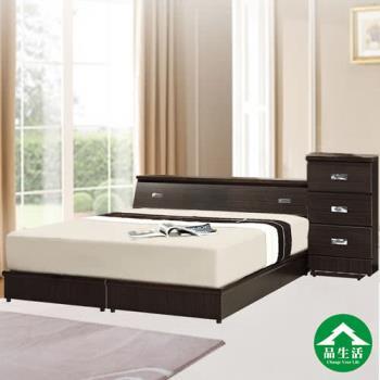 【品生活】經典四件式房間組2色可選(床頭箱+床底+獨立筒+床頭櫃)(單人加大3.5尺)