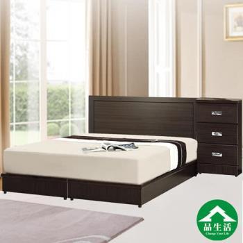 【品生活】簡約四件式房間組2色可選(床頭片+床底+獨立筒+床頭櫃)雙人