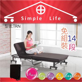 【Simple Life 】御家人免組裝14段折疊床(贈床包防塵套)-TRN