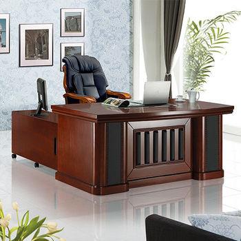 Bernice-達克高級辦公桌