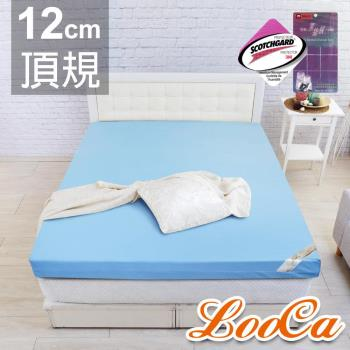 LooCa 雙認證竹炭頂級12cm記憶床墊-加大