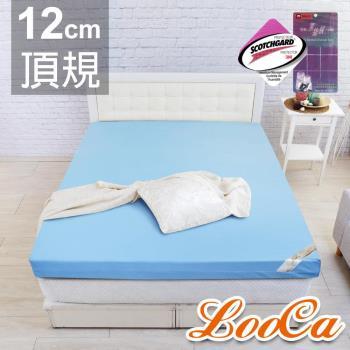 LooCa 雙認證竹炭頂級12cm記憶床墊-單人