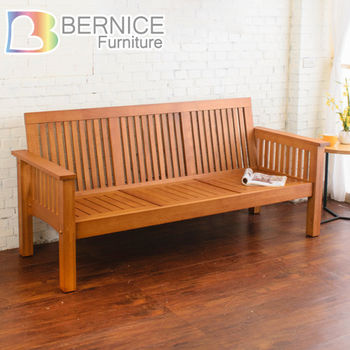 Bernice-喬納森實木三人椅