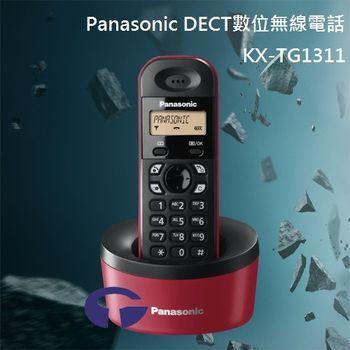 【Panasonic】DECT數位無線電話 KX-TG1311 (福氣紅)