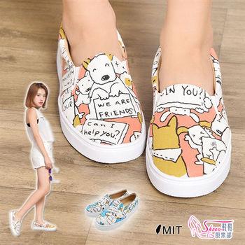 【Shoes Club】【023-353】懶人鞋.台灣製MIT 卡哇伊毛小孩塗鴉風休閒平底帆布包鞋.2色 粉/藍