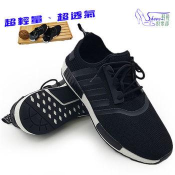 【Shoes Club】【108-GV6092】運動鞋.超輕量潮流彈性布透氣抗菌休閒運動慢跑男鞋.2色 黑/黑灰