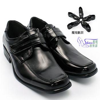 【Shoes Club】【268-9907】皮鞋.魔鬼氈款.時尚品味亮皮耐穿休閒皮鞋.黑色 (上班、學生、軍警、新郎、結婚)