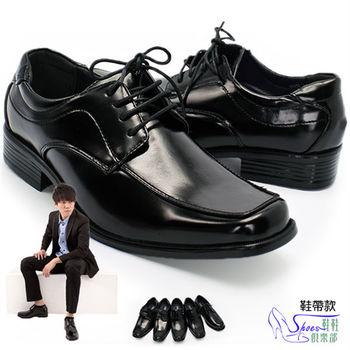 【Shoes Club】【268-9905】皮鞋.鞋帶款.時尚品味亮皮耐穿休閒皮鞋.黑色 (上班、學生、軍警、新郎、結婚)