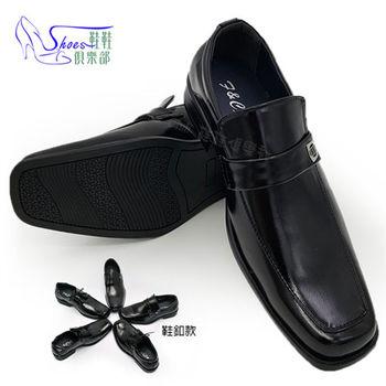 【Shoes Club】【268-9903】皮鞋.鞋釦款.時尚品味亮皮耐穿休閒皮鞋.黑色 (上班、學生、軍警、新郎、結婚)