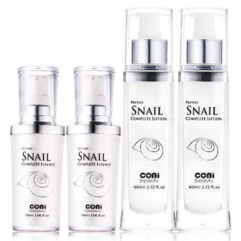 coni beauty 蝸牛修護乳液 60ml*2+coni beauty 蝸牛修護精華液30ml*2
