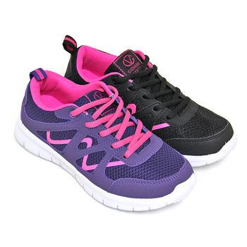 【Pretty】女款輕量雙色網布拼接休閒運動鞋-紫色、黑色