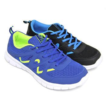 【Pretty】男款輕量雙色網布拼接休閒運動鞋-藍色、黑色