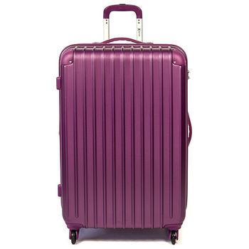 aaronation 愛倫國度 -28吋 條紋硬殼旅行箱 三色可選URA-F800928
