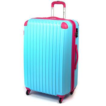 aaronation 愛倫國度 -28吋 條紋硬殼旅行箱URA-F800928-粉藍桃紅